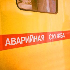 Аварийные службы Канска
