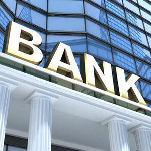 Банки Канска