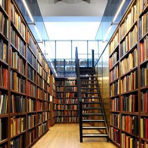 Библиотеки Канска