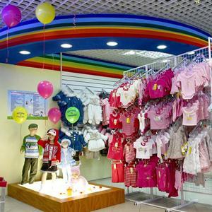 Детские магазины Канска