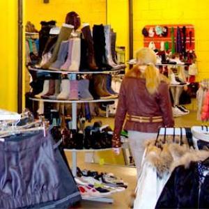 Магазины одежды и обуви Канска