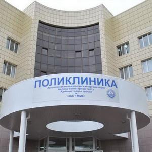 Поликлиники Канска