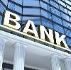 Банки в Канске