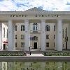 Дворцы и дома культуры в Канске