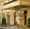 Гостиницы в Канске