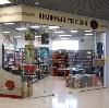 Книжные магазины в Канске