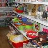 Магазины хозтоваров в Канске
