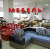 Магазины мебели в Канске