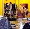 Магазины одежды и обуви в Канске
