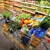 Магазины продуктов в Канске
