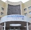 Поликлиники в Канске