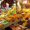 Рынки в Канске