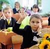Школы в Канске