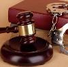 Суды в Канске