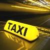 Такси в Канске