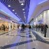 Торговые центры в Канске
