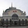 Железнодорожные вокзалы в Канске