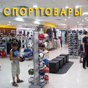 Спортивные магазины Канска